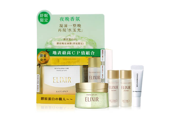 easy-skincare-with-elixir-sleeping-gel-6