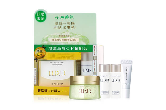easy-skincare-with-elixir-sleeping-gel-7