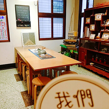 8-must-try-featured-restaurants-in-taiwan-15