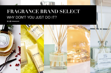 lifestyle-6-exclusive-home-fragrance-brands-cover-2