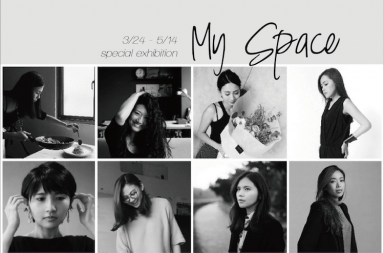 lifestyle-my-space-rooms-of-eight-outstanding-women-cover