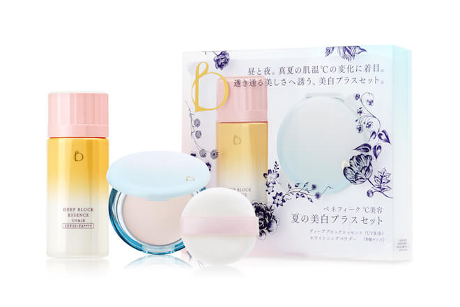 spring-skincare-set-benefique-shiseido-02