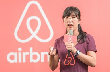 interview-airbnb-gina-cover