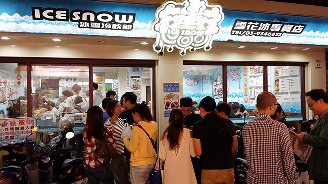 lifestyle-five-recommended-Yilan-ice-shops-1
