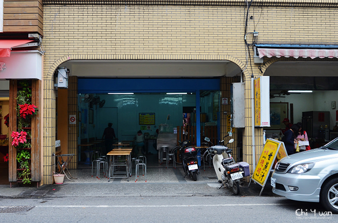 lifestyle-five-recommended-Yilan-ice-shops-3
