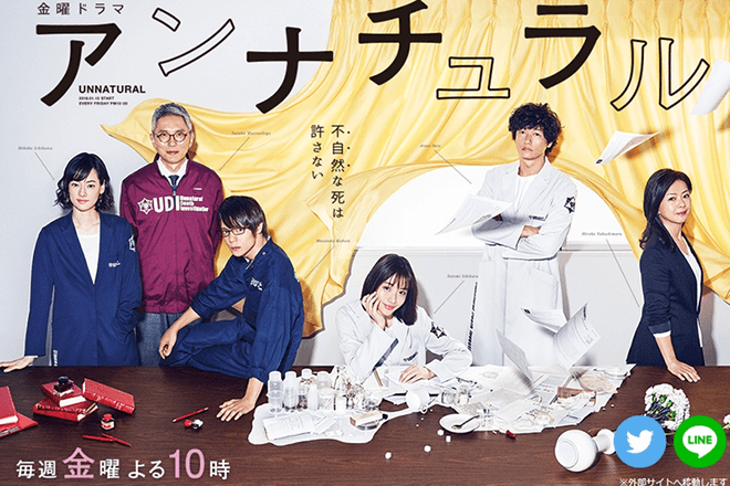 lifestyle-4-japanese-series-for-weekends-1