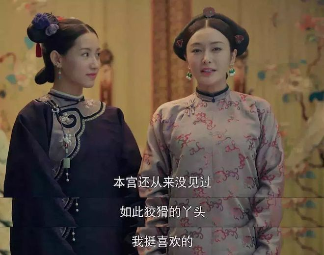 career-3-strategies-for-managing-upward-learning-from-chinese-drama -2