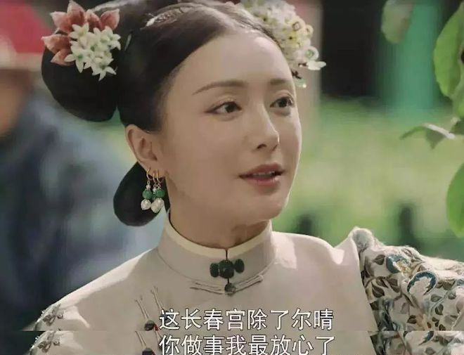 career-3-strategies-for-managing-upward-learning-from-chinese-drama-5