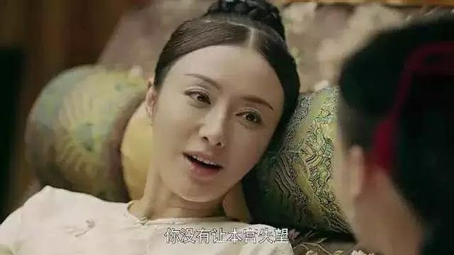 career-3-strategies-for-managing-upward-learning-from-chinese-drama -6