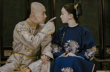 career-3-strategies-for-managing-upward-learning-from-chinese-drama-cover