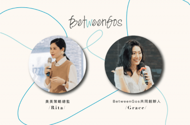 betweengos_直播文01