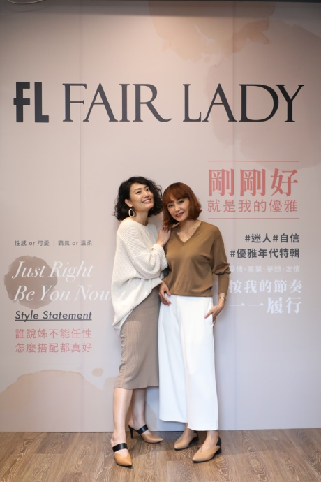 interview-fair-lady-eva-1